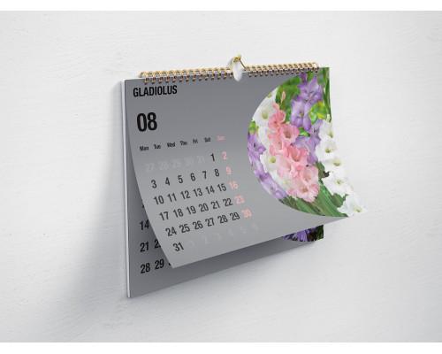 Календарь настенный перелистной А4