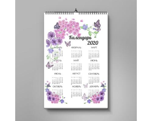 Календарь настенный перелистной А3