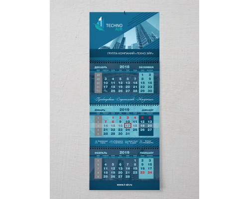 Календарь квартальный настенный  отрывной «Миди»