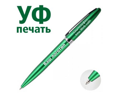 Ручка с Логотипом зеленый металлик