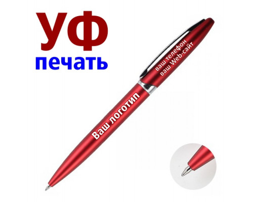 Ручка с Логотипом красный металлик