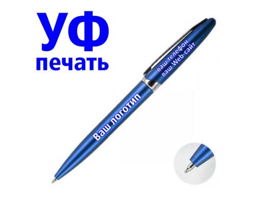 Ручка с Логотипом синий металлик