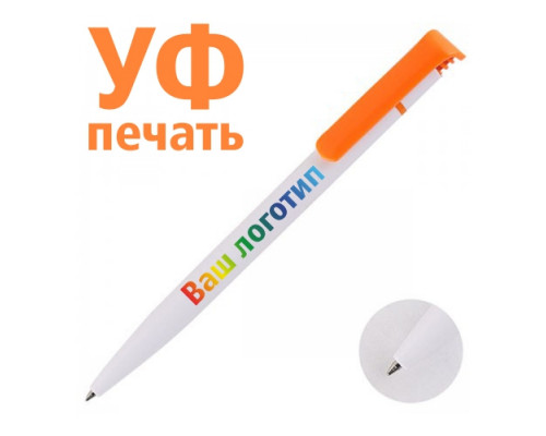 Ручка с Логотипом (белая) оранжевая клип