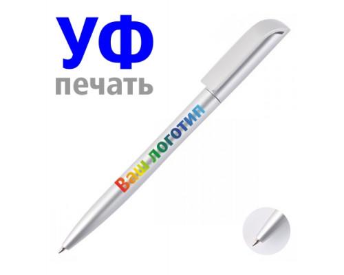 Ручка с Логотипом (серебристая)