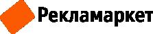Рекламаркет - интернет-магазин рекламы
